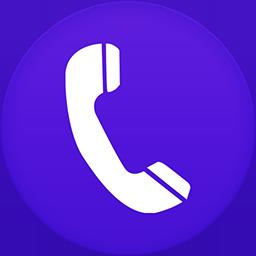 Phone-flat-circle-256